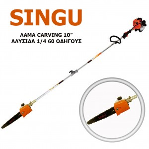 SINGU PC 250 CARVING