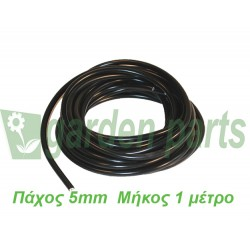 SPARK PLUG CABLE 5mm 1 meter