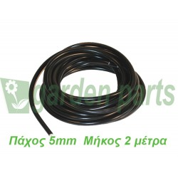 SPARK PLUG CABLE  5mm  2 meters