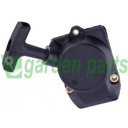 STARTER ASSY AFTERMARKET FOR STIHL FS75 FS80 FS85 HT70 HT75 KM85