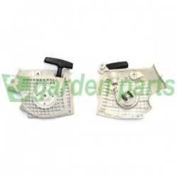 STARTER ASSY AFTERMARKET FOR STIHL MS171 MS181 MS211