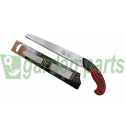 DOUBLE CUTTING SAW MIDDLE DENT BAR 25 cm