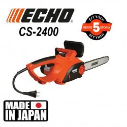 CHAINSAW Echo CS-2400  35CM