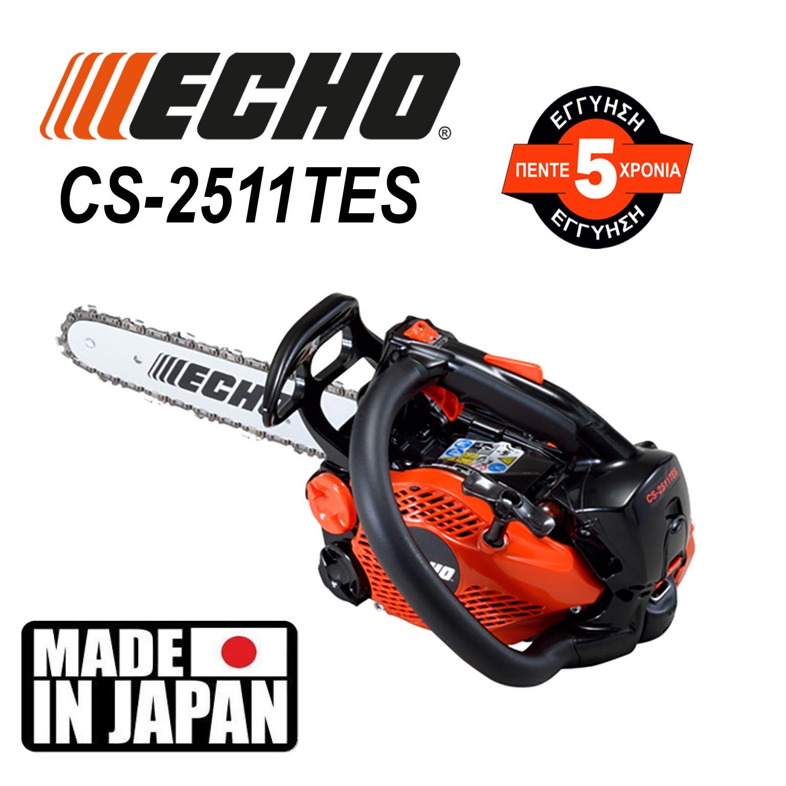 CHAINSAW Echo CS-2511 TES 30CM CHAINSAWS