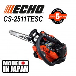 CHAINSAW Echo CS-2511 TESC 20CM