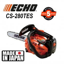 CHAINSAW Echo CS-280 TES 25CM