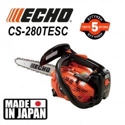 CHAINSAW Echo CS-280 TESC 25CM