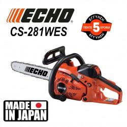 CHAINSAW Echo CS 281 WES 25CM