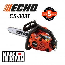 CHAINSAW Echo CS-303T 30cm