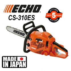 CHAINSAW Echo CS-310ES 35cm
