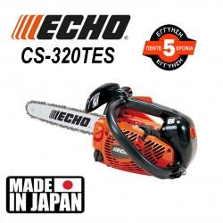 CHAINSAW Echo CS-320TES 30cm