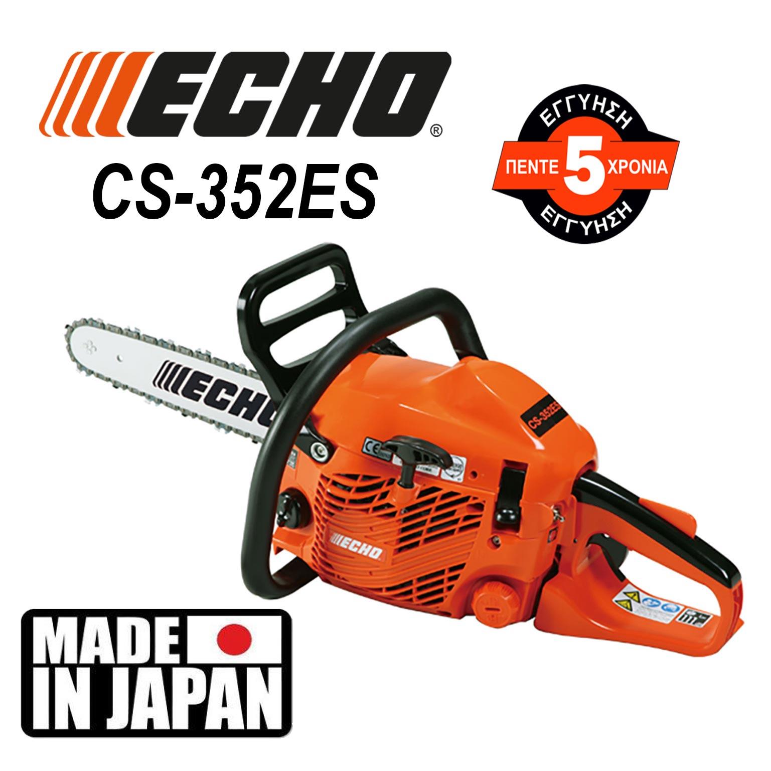CHAINSAW Echo CS-352ES CHAINSAWS