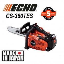 CHAINSAW Echo CS-360TES 35cm