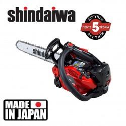Shindaiwa 251Ts 20cm