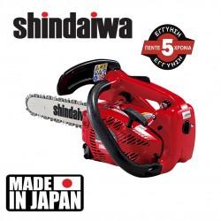 Shindaiwa 280Ts 25CM
