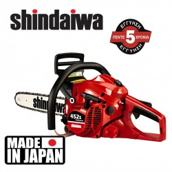 CHAINSAW Shindaiwa 452s 40cm