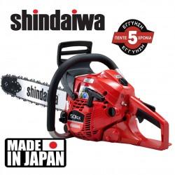 CHAINSAW Shindaiwa 501SX 45cm