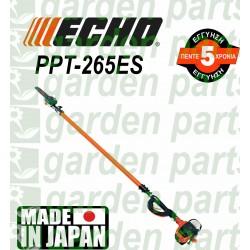 POWER PRUNER Echo PPT-265ES