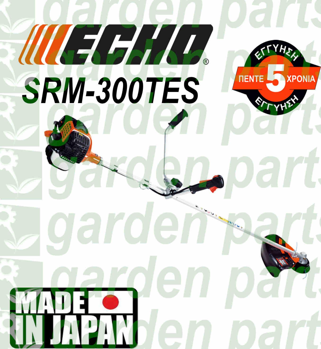 Echo SRM-300TES OFFERS