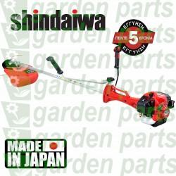 Shindaiwa B410TS