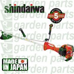 Shindaiwa B510S