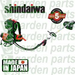 Shindaiwa BP510S