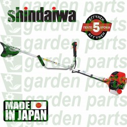 Shindaiwa C226S