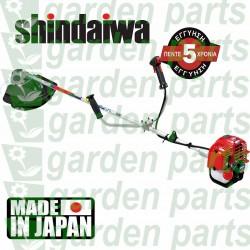 Shindaiwa C3410