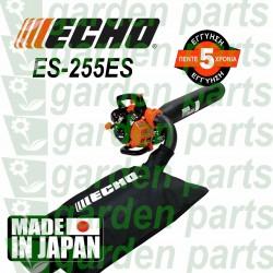 Echo ES-255ES