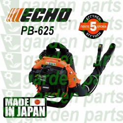 Echo PB-625