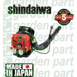 Shindaiwa EB770