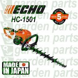 Echo HC-1501