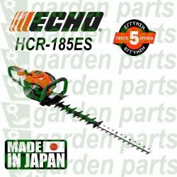 Echo HCR-185ES