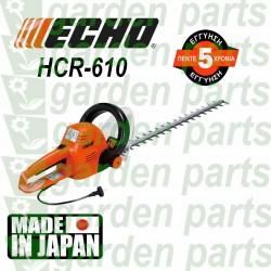 Echo HCR-610
