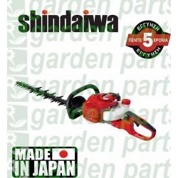Shindaiwa DH165ST